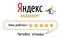 Отзывы об интернет-магазине ЭкспоСвет на Яндекс.Маркете
